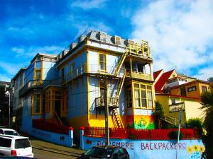 Rosemere Backpackers